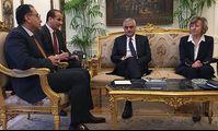 ЕАЭС и Египет успешно провели первый раунд переговоров по зоне свободной торговли