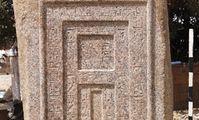 дверь в фивах