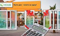 "ШАГ № 25 АКЦИЯ июля ""Купи две створки, плати за одну!"""