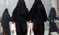 Американский университет в Каире разрешил носить закрывающий лицо никаб