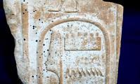 Египет возвращает украденный артефакт