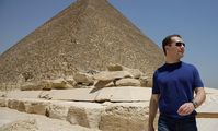Президент Египта