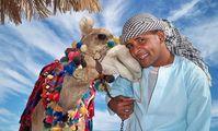 Египет. Отдых в Египте.