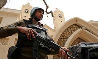 Египет продлил режим ЧП на три месяца