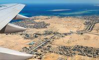 Президент Египта открыл новый аэропорт на Красном море