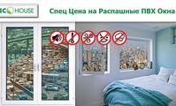 "ШАГ № 53 АКЦИЯ ноября: ""Осень пришла - падает Цена!"""
