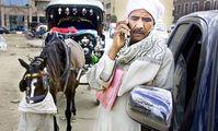 тарифы в Египте