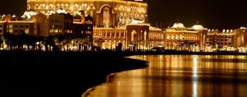 Абу-Даби Emirates Palace