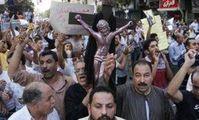 Копты в Египте