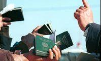 Египет назвал пять условий получения гражданства