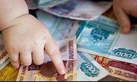 Житель Екатеринбурга погасил долг по алиментам ради поездки в Египет