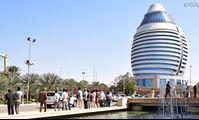 Судан выразил протест послу Египта из-за тендера на освоение месторождений в Красном море