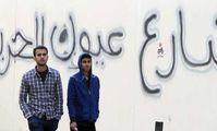 Граффити Каира