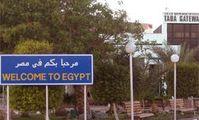 грница египта