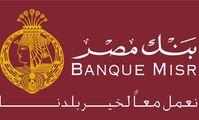 Египетский банк Misr открыл представительство в РФ