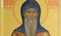 28 марта - день памяти святого Никандра Египтянина