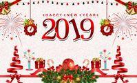 С Новым Годом 2019!