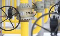 Египет прекратит покупать газ из-за выхода на самообеспечение