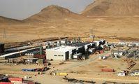 Египет и Россия близки к завершению работы над контрактами по АЭС