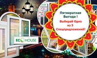 """ШАГ № 24 АКЦИЯ июня """"Пять предложений в одном!"""""""