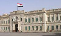 Дворец Абдин. Каир.