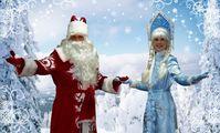 Дед Мороз в Хургаде