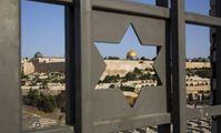 Каир обиделся на Бразилию из-за планов признать Иерусалим столицей Израиля