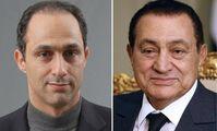 Хосни и Гамаль Мубарак
