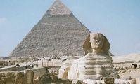 Египетский фунт обогнал все мировые валюты по укреплению к доллару