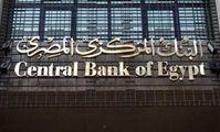 ЦБ Египта прекращает работу по переводу средств иностранных инвесторов