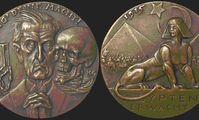 Государственные награды Египта