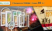 """ШАГ № 28 АКЦИЯ октября """"В честь Дня победы - скидка 16%"""""""