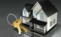 Купить недвижимость Египет