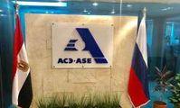 Атомстройэкспорт открыл офис в Каире