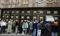 Египет сокращает промежуток времени выдачи разрешений промышленным предприятиям из 0 парение предварительно 0 дней