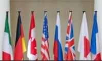 К этим флагам могут присоединиться флаги африканских государств