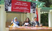 Революционная молодёжь Египта