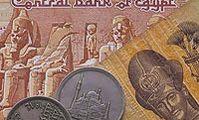 Центробанк Египта: валютные резервы выросли до показателей времен Мубарака