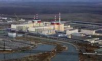 Египетская делегация изучит российские системы безопасности АЭС