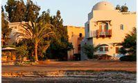 Недвижимость за рубежом: Египет, Хургада