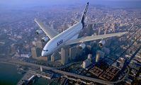 Регулярный рейс в Москву