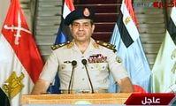 Министр обороны АРЕ Абдель Фаттах Эль-Сиси