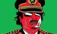 Африканские диктаторы.