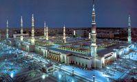 Саудовская Аравия построит метзавод в Египте