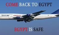 Билеты Москва Египет в Хургаду из Москвы авиабилеты в Шарм чартер и авиаперелеты