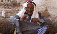 этнические туры в египте