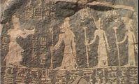 Боги Древнего Египта: Атум, Шу, Тефнут, Осирис, Исида, Изида, Ра, Амон, Тот, Пта, Анубис, Себек