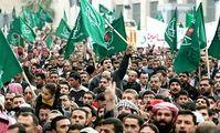 """""""Братья мусульмане"""" отменили демонстрацию против ас-Сиси: """"Избрание Трампа – катастрофа"""""""
