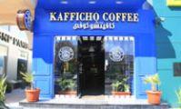 Кафе и рестораны Хургады