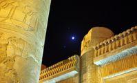 доступ в новые достопримечательности египта